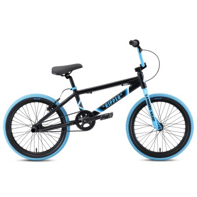 JUNIOR/KIDS BMX