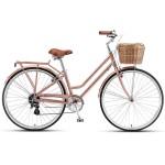"XDS Loretta 700c x 17"" Ladies Alloy Retro Bike - Rose Gold"